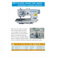 China Industrial sewing machine B875 double needle series on sale
