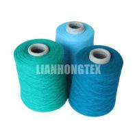 Best Semi worsted 28NM/2 cotton wool blend wholesale
