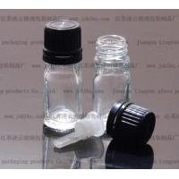 Best 5ml transparent Essential oil bottle5ml transparent glass bottles wholesale