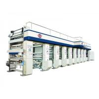 Buy cheap KYJG-1050 Computer Control Rotogravure Printing Machine from wholesalers