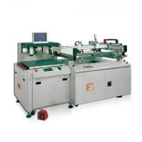 Buy cheap fufa-auto ccd registering worktable from wholesalers