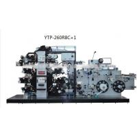 Buy cheap eight-color intaglio plate label printing machine from wholesalers