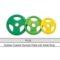Quality WEIGHT TRAINING PL02 Rubber Coated Olympic Plate with Steel Ring wholesale