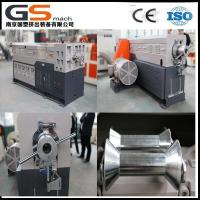 Best Rubber Granulator equipment wholesale