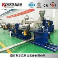 Best soft sheating PVC compounding extruder for cable granules wholesale