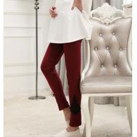 China Leggings Wholesale maternity pants on sale