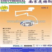 Best Surgical Light 13LOTUS600-I Cold Light Shadowless Operation Theatre Light wholesale