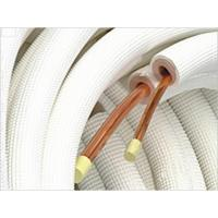Hvac pipe insulation best hvac pipe insulation for Best copper pipe insulation