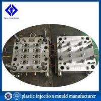 Best Taixin High Quality and High Precision Plastic injection mould, injection mold factory in Shanghai wholesale