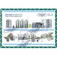 Best automatic mineral water production line CGF24-24-8X wholesale
