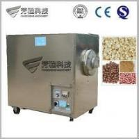 Best High Efficient Big Capacity Automatic Food Drying Machine wholesale