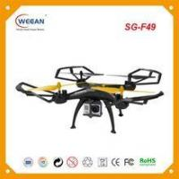 New drone toys 2.4G 4CH transmutative rc hexacopter frame kit
