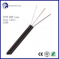 All types indoor telephone cable GJXH