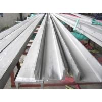 Best Stainless steel channel wholesale