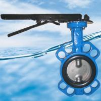 Best Butterfly valve Series No.: KF-DJS 2200 Series wholesale