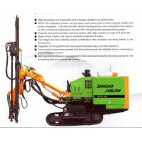 Buy cheap ZGYX-421/451/452 integrated DTH drill rig from wholesalers