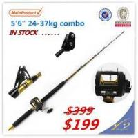Best GMR095 game rod combo solid Eposy blank game fishing rod game rod combo wholesale