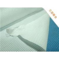 China 3 layers breathable roofing membrane on sale