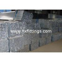 Best Carbon Black Steel Square Tube/Galvanized /Pre Galvanized Square Tube stainless steel pipe fittings wholesale