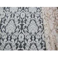 Best BreathableCotton Nylon Lace Fabric Trimming Lace For Lingerie SYD-0014 wholesale