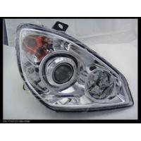 hot sell Hafei front head lamp with factory price