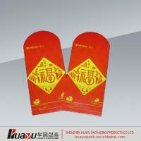 Best Red Packet Hot Stamping Greeting Red Packets with Printing in Malaysia wholesale