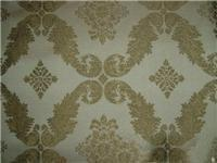 Buy cheap Supply of anti-acid polyester fabric from wholesalers