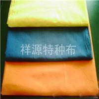 Best Fireproof synthetic fabrics wholesale