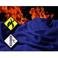 Buy cheap Permanent flame retardant fabric from wholesalers