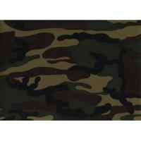 Buy cheap Retardant camouflage cloth from wholesalers
