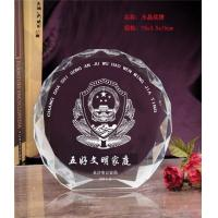 TR-0777 Product name:Crystal Plaque