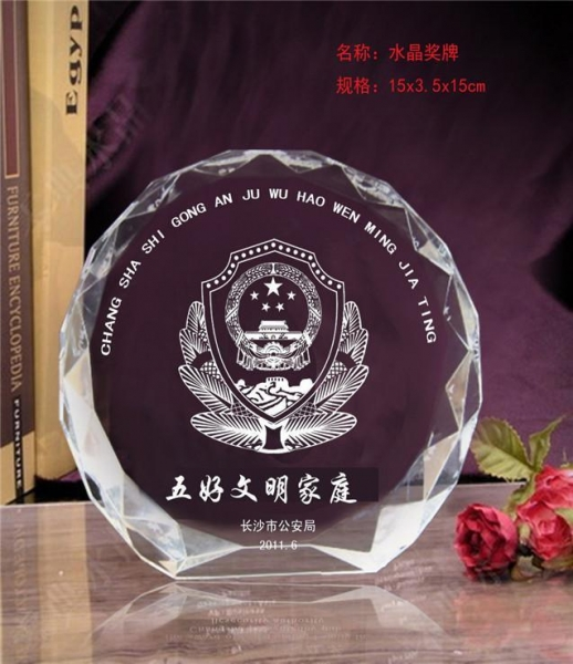 Cheap TR-0777 Product name:Crystal Plaque for sale