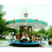 Best Carousels The ordinary type merry go round wholesale