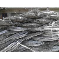 Best Metal Products Aluminium Wire Scrap Hot Sale! wholesale
