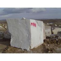 Products Category Excellent White Onyx Block