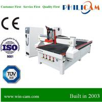 Best PHILICAM Auto Tool Changer cnc router FLDM1325C wholesale