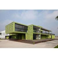 Quality Prefabricated Container House wholesale