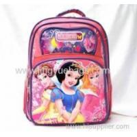 Buy cheap Gifts promotional products customized cartoon book bag from wholesalers