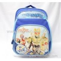 Buy cheap Armor warrior boy shoulder bag from wholesalers