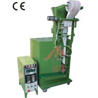Best MY-70 Anti-corrosin packing machine wholesale