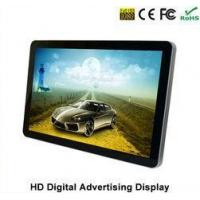 26 inch Full HD Multimedia Vertical Screen LCD Advertising Digital Signage Media Player
