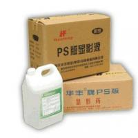Buy cheap PS PLATE DEVELOPER from wholesalers