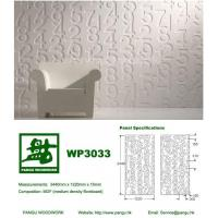 Quality Wave Panels wholesale