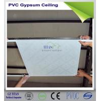 PVC Gypsum Board False Ceiling 7MM Thickness