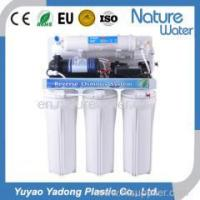 Best household Reverse Osmosis Water Filter System with Auto-Flush wholesale