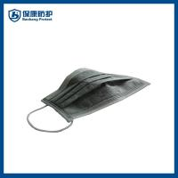 Best disposable 4 ply filter active carbon face mask wholesale