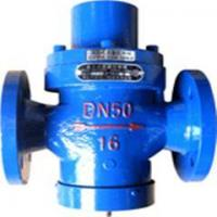 Best ZL-4M (ZL47F) Series of Self-operated Flux Control Valve wholesale