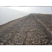 China PP Geogrid for soil stabilization on sale