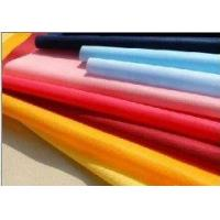 Best polyester non woven fabric wholesale