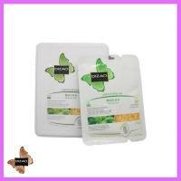 Best 【facial mask】 A10011 Dizao face and neck placenta-collagen mask with skstrktom zeienogo tea wholesale